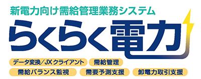 rakuden_logo